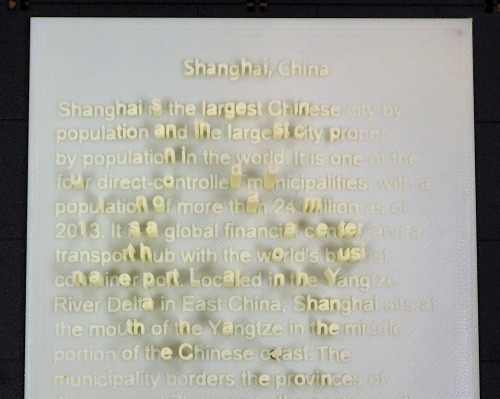 3Dプリンターで印刷した上海についての文書