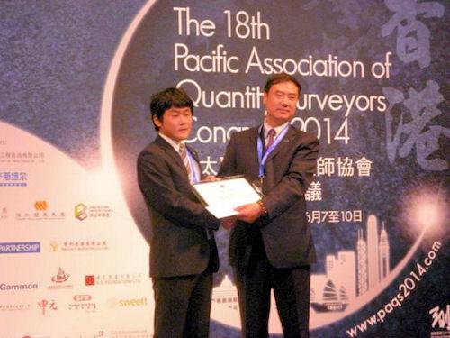 第18回太平洋積算士国際大会で最優秀BIM論文集を受賞した高橋肇宏氏(左側)(写真・資料:特記以外は日積サーベイ)