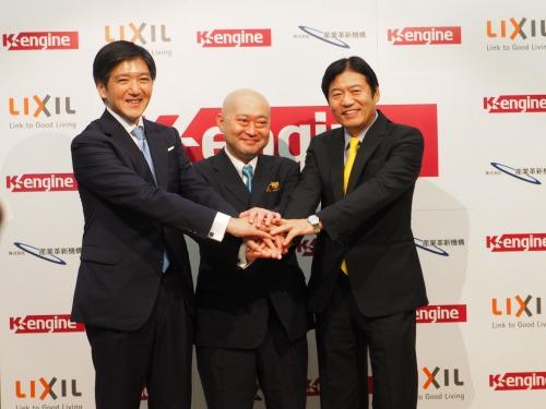 9月8日に東京で行われた記者会見での握手。左から産業革新機構専務取締役の朝倉陽保氏、K-engine代表取締役社長の喜久川政樹氏、LIXIL代表取締役社長 兼 CEOの藤森義明氏(写真:家入龍太)