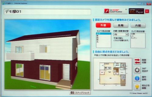 Jw_cadの図面からクラウドで作られた3Dモデルの外観