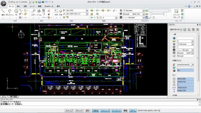 DWG互換の低価格CAD、「JDraf」の画面。AutoCADと同じように使えるメニュー構成や操作方式を採用している(以下の資料:ジェイドラフ)