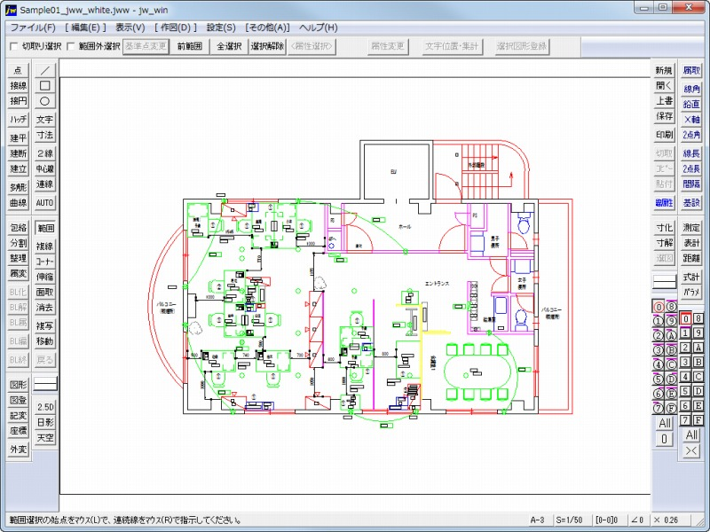 「Jw_cad for Windows」の画面