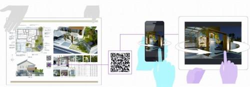 図面の中にQRコードを埋め込み、CGや動画と連動