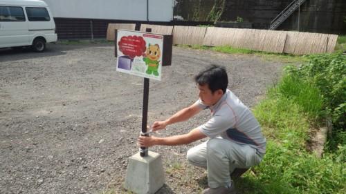 現地ではBLJ2015の課題敷地であることを示す看板も立てられた(写真:IAI日本)