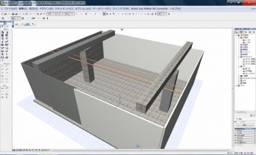建物の3Dモデルを作成