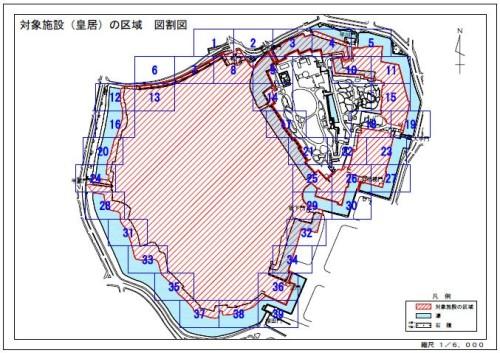 皇居関係の規制地域の図割り図(資料:宮内庁)