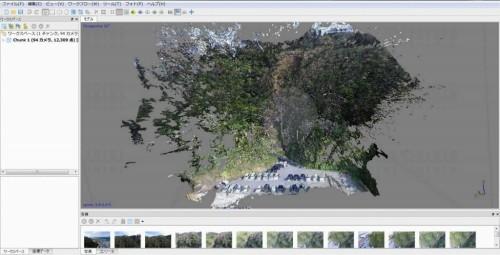 ドローンで空撮した連続写真から点群データを作成する