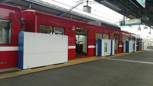 京急久里浜線の三浦海岸駅に設置された「どこでもドア」(以下の資料:京浜急行電鉄)
