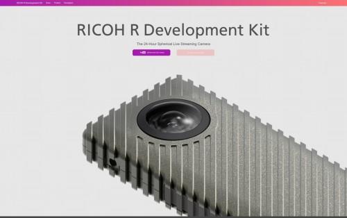 「RICOH R Development Kit」の専用ウェブサイト