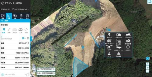 Terra Mapperによる土量計算の例