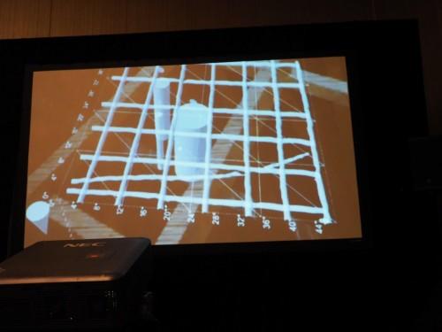 すると、本人が見ている映像では、図面が床上に表示された