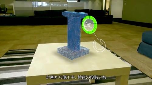 橋脚の鉄筋を3Dモデルで確認しているところ