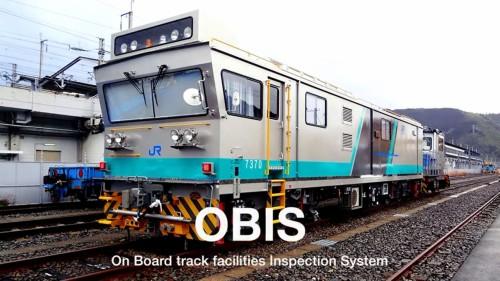 線路設備診断システムを搭載した検査車両。動力車に連結してけん引させる(以下の写真、資料:JR西日本のYouTube動画より)