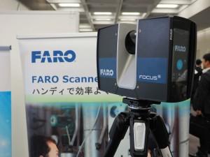 従来の製品より約1kg軽量化されたFAROのFOCUS S350」。350mまで計測可能だ