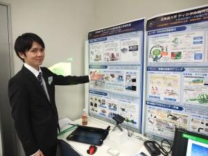 北海道大学ディジタル幾何処理工学研究室は高精度点群合成技術などを展示