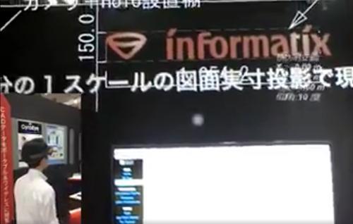 インフォマティクスのロゴの張り付け位置