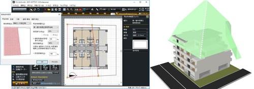 3Dによる斜線制限チェック機能も搭載