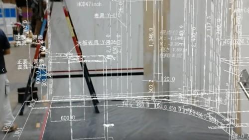 HoloLensで見た多角形の壁の部分(資料:インフォマティクス)