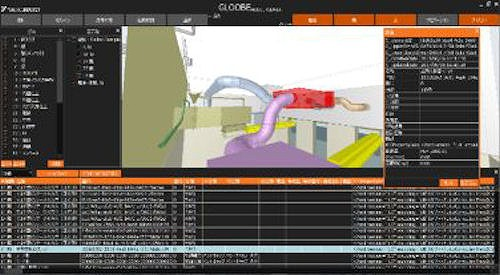 GLOOBEで作ったBIMモデルの属性情報も見られる「GLOOBE Model Viewer」(以下の資料:福井コンピュータアーキテクト)