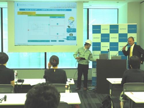 8月22日に行われた記者発表会(以下の写真、動画:特記以外は家入龍太)