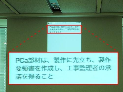 すると、その内容がテキスト化されて音声キーボード上に表示される