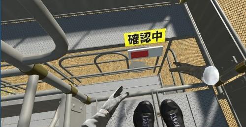 VRで再現した足場板が欠落した現場。立体的に見えるので、落ちたらどうしようとゾクゾクしそうです(以下の資料、写真:東急建設)