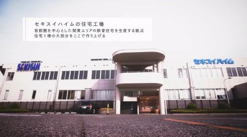 セキスイハイムの蓮田工場(以下の写真:セキスイハイムのYouTube動画より)