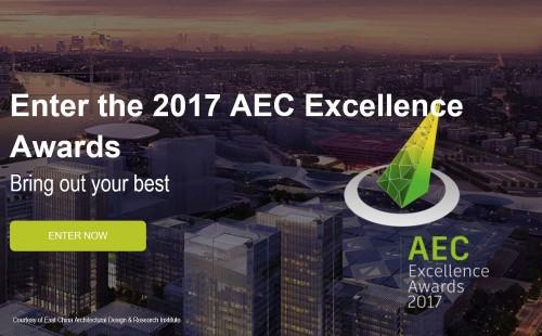 米オートデスクが主催する「2017 AEC Excellence Awards」のウェブサイト(以下の資料:Autodesk Inc.)