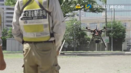 ドローンによる空撮シーンが登場する昭和設計のCM動画