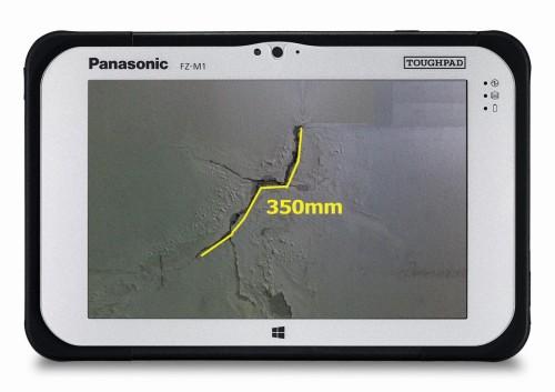 するとひび割れの寸法が画面上で計測できる