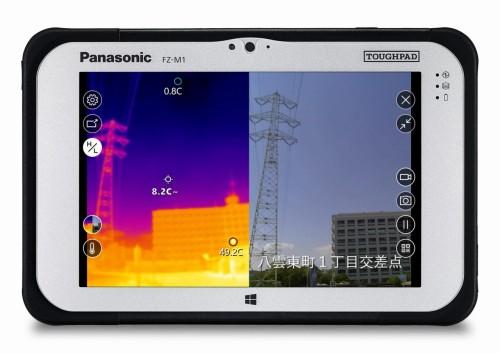 写真と対比して、現場の温度分布が一目瞭然にわかる