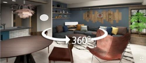 するとマウスで部屋の内部を360度、すみずみまで確認できる
