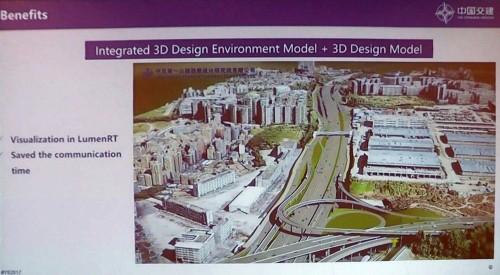 中国交建(CCCC)が既存の街並み3Dモデルと3次元CADデータを合成して作った精巧な道路の完成予想VR作品