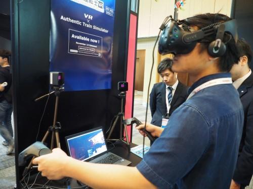 VRによる鉄道運転ゲーム