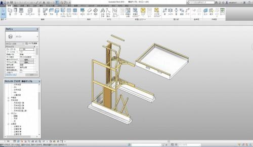新たに開発された構造設計部分の例