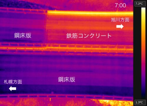 同26日の7時に撮影した赤外線映像。鋼床版部分は鉄筋コンクリート部分より冷えていることがわかる