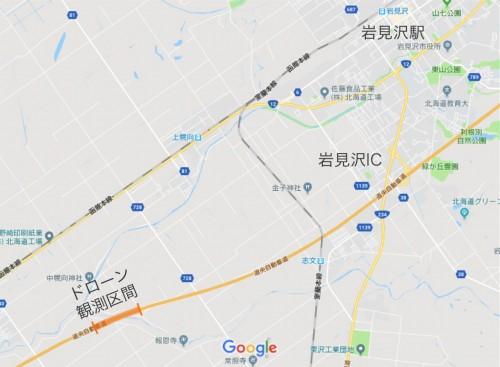 ドローンでの観測を行った場所(資料:Google Mapより)