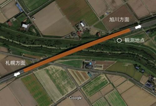 橋梁の前後と既設の温度観測地点を含むように観測した(資料:Google Mapより)