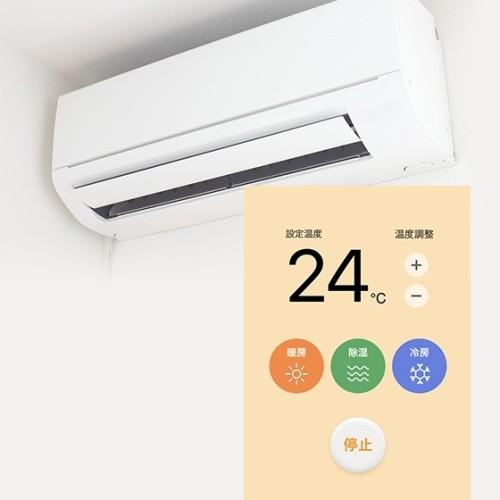 エアコンをスマホからコントロールする画面イメージ