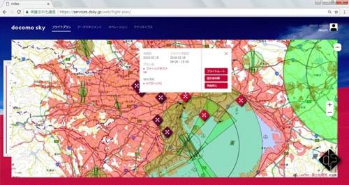 フライトプランの管理イメージ。プロジェクト名や機体情報などを登録、フライトプランを計画する