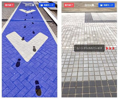 歩いてきた方向には足跡が付いている(左)。ルートから外れるとブルーのラインが消えるのですぐ気がつく