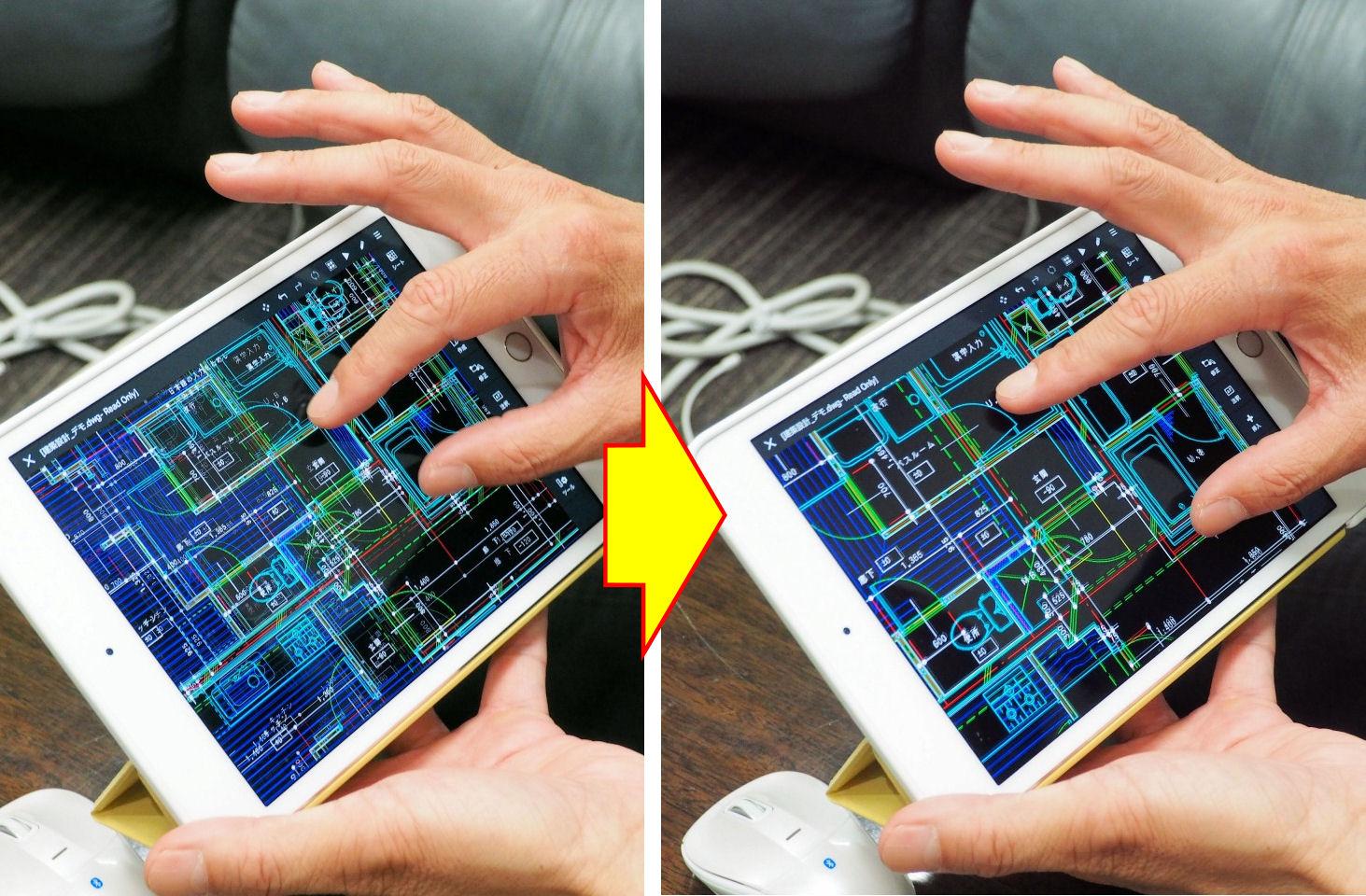 iPadでは拡大・縮小などを画面へのタッチ操作で軽快に行える