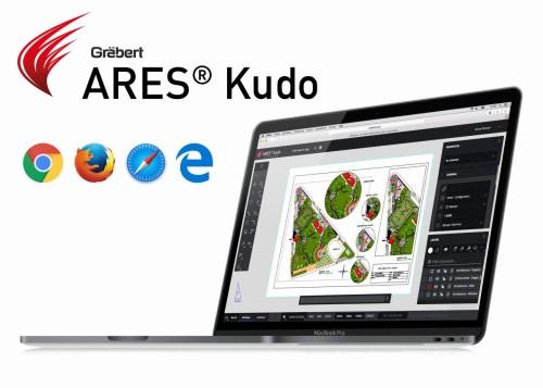 ウェブブラウザー上で稼働するクラウド連動型CAD「ARES Kudo」(以下の資料:Graebert GmbH)