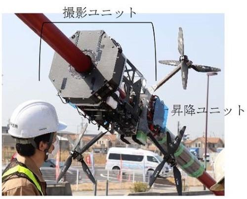 茨城工業高等専門学校と山口大学が共同開発した「斜張橋ケーブル点検ロボット」