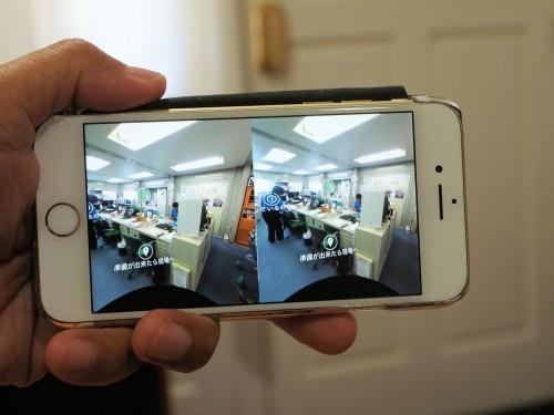 東急建設が無料公開したスマートフォンアプリ「東急建設/新入社員の一日VR」(写真:家入龍太)