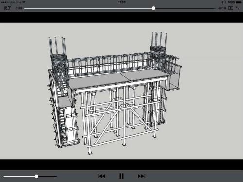 梁と柱の接合部の施工手順を解説した動画