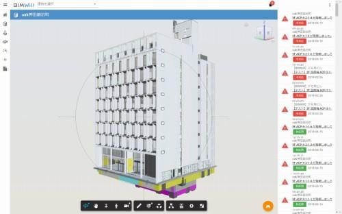建物のBIMモデルに、出来事情報を集約し、表示した例(以下の資料:大林組)