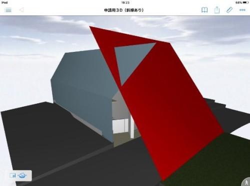 BIMモデルを使った斜線規制の審査例。視覚的にわかりやすい(以下の資料:アーネストアーキテクツ、日本ERI、大塚商会、グラフィソフトジャパン)
