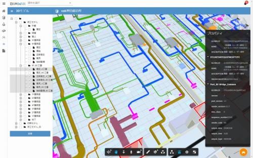設備機器のBIMモデルにはもちろん、機器名や設置年月などの属性情報がインプットされている