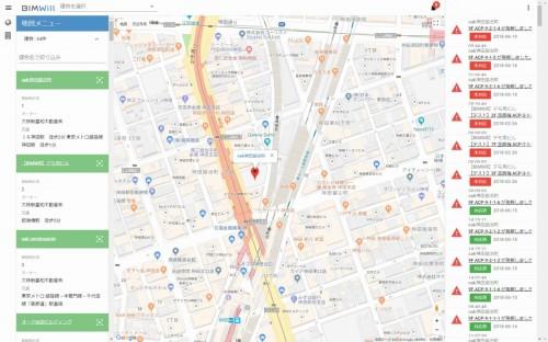 複数のビルを管理すると、どの場所でどんな不具合が起こっているかを地図上で見える化することも可能だ